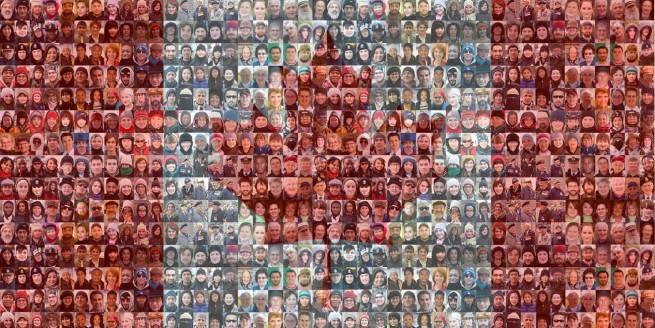 canadian flag mosaic sample 1